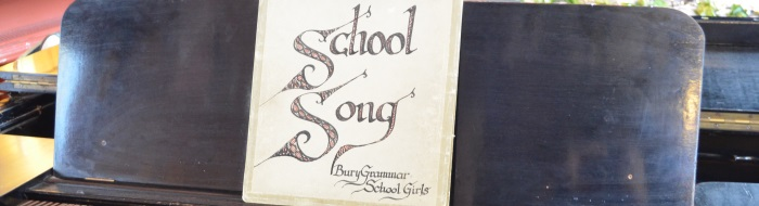Colour close up of School Song